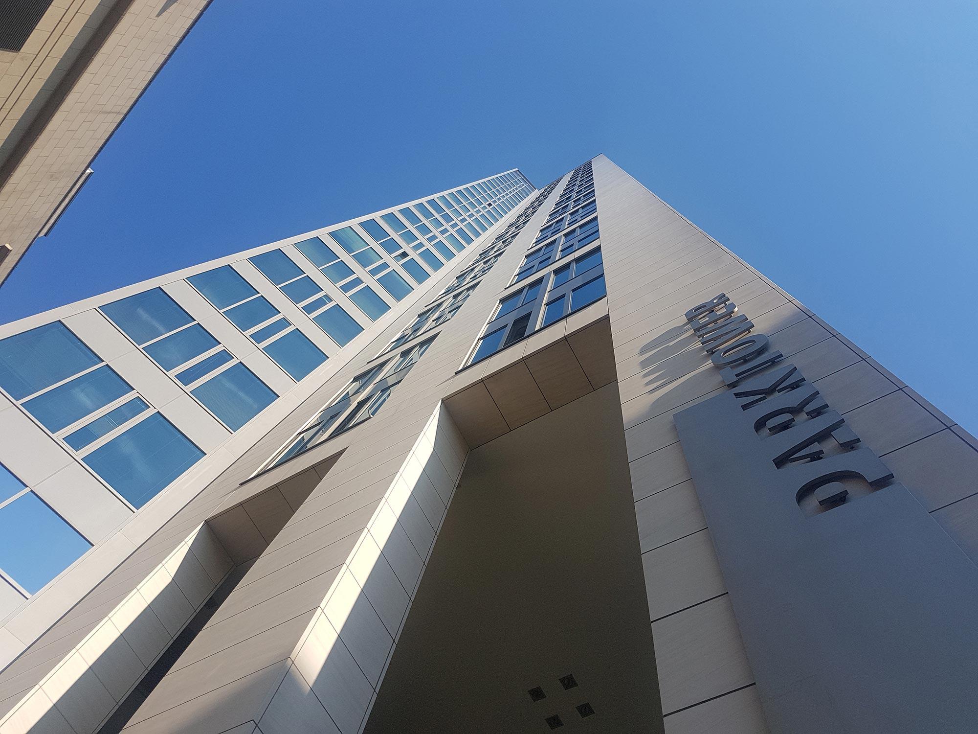 Frankfurt Park Tower Fassade - Hochhaus-Architektur - Parktower