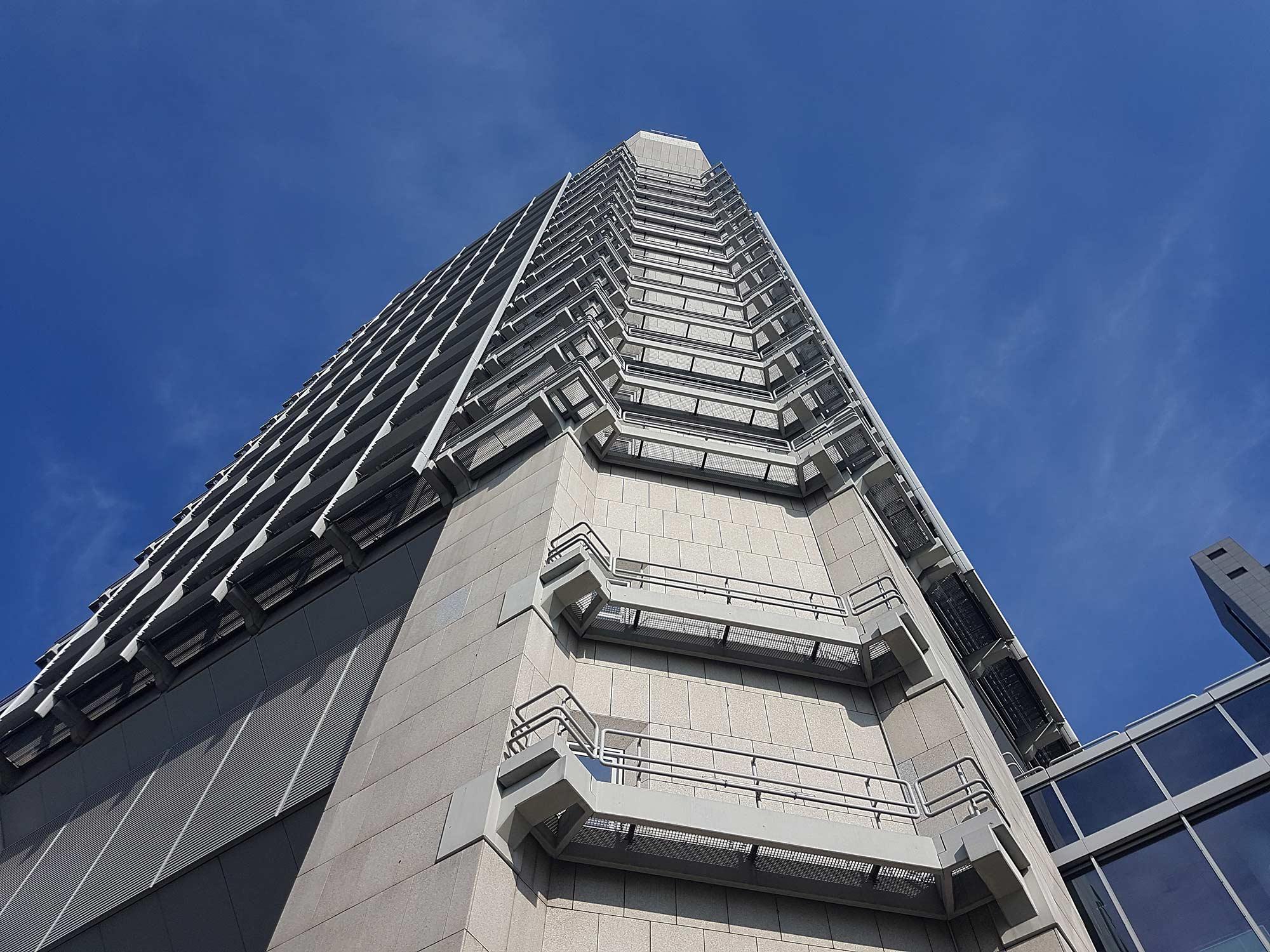 Altes Hochhaus der Union Investment in Frankfurt